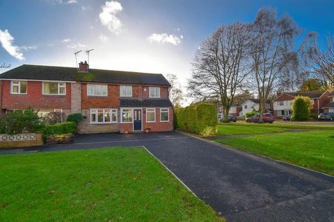 4 bedroom semi-detached house for sale - Eastcott Close, Congleton