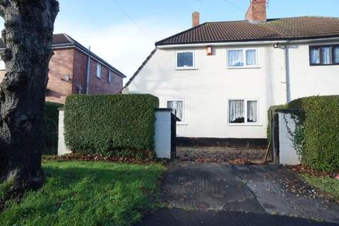 2 bedroom house for sale - Thicket Avenue, Fishponds, Bristol, BS16 4EQ