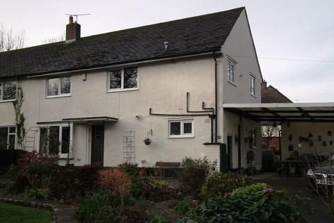 4 bedroom semi-detached house for sale - Coulston Road, Lancaster