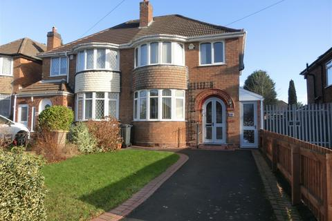 3 bedroom semi-detached house for sale - Red House Road, Birmingham