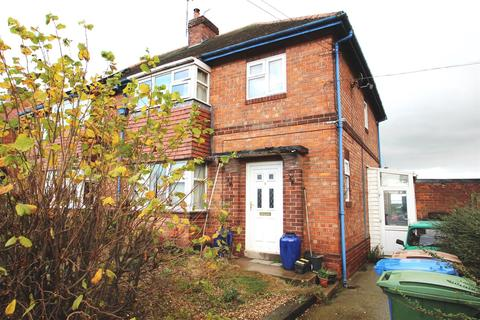 3 bedroom semi-detached house for sale - Sunny View, Old School Lane, Rise