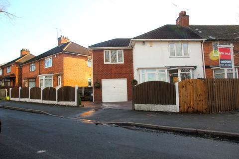 4 bedroom end of terrace house for sale - Lockton Road, Stirchley, Birmingham, B30