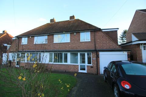 4 bedroom semi-detached house for sale - Heath Road South, Bournville Village Trust, Northfield