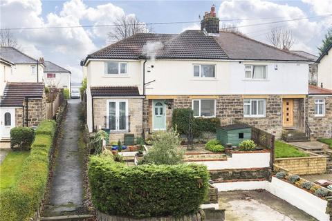 3 bedroom semi-detached house for sale - Park Road, Guiseley, Leeds, West Yorkshire