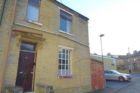 2 bedroom terraced house for sale - Oaks Fold, Bradford, West Yorkshire, BD5