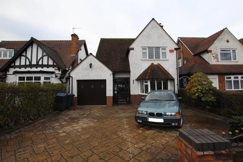 3 bedroom detached house for sale - Birmingham Road, Sutton Coldfield, B72 1DP