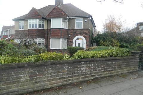 3 bedroom semi-detached house for sale -  Queens Drive,  Liverpool, L13