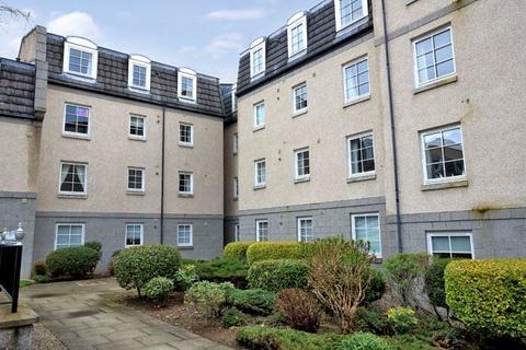 2 bedroom flat for sale - Fonthill Avenue, Aberdeen, Aberdeenshire, AB11 6TG