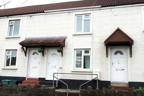 2 bedroom terraced house for sale - Tutnalls Street, Lydney