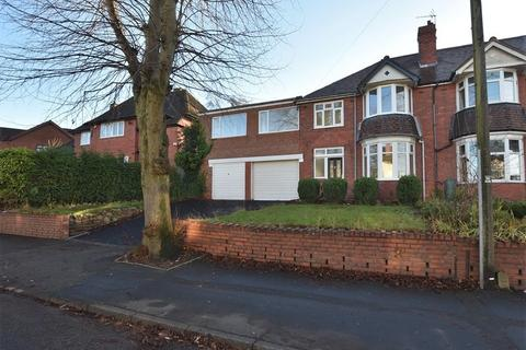 4 bedroom semi-detached house for sale - St. Marks Road, Smethwick