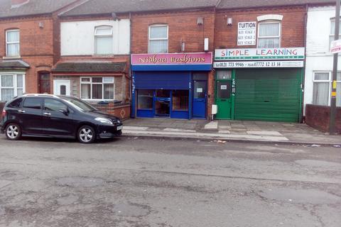 Convenience store to rent - Hobmoor road, small heath, birmingham B10