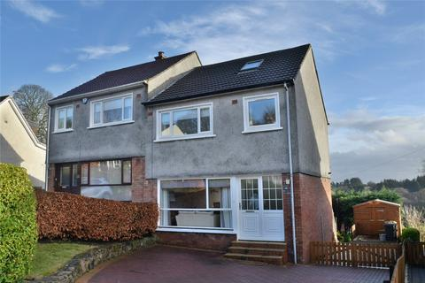 3 bedroom semi-detached house for sale - Kilmardinny Crescent, Bearsden, Glasgow