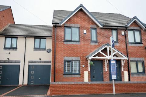 3 bedroom terraced house for sale - York Road, Rowley Regis