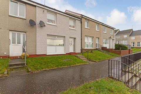 3 bedroom terraced house for sale - Inveresk Street, Greenfield, Glasgow, G32 6QN