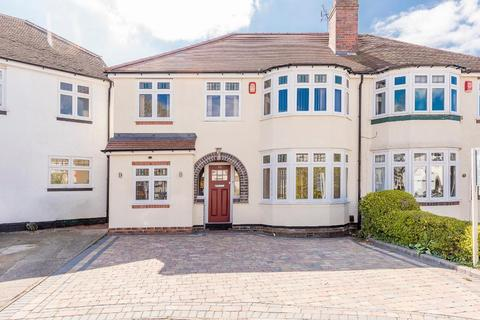 4 bedroom semi-detached house to rent - Stapylton Avenue, Harborne, Birmingham, B17 0BA