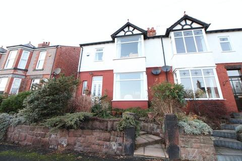 3 bedroom semi-detached house for sale - Radnor Avenue, Heswall