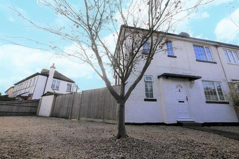 4 bedroom semi-detached house for sale - Queensway, Didcot