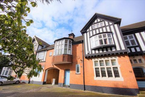 2 bedroom apartment to rent - Russell Road, Moseley