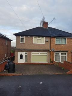 3 bedroom terraced house to rent - Deakins Road , Yardley
