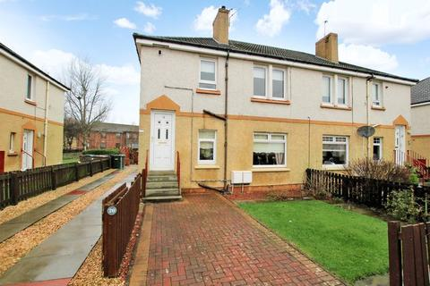 1 bedroom flat for sale - Ghillies Lane, Motherwell