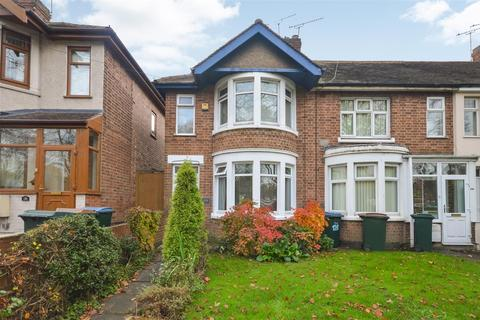 2 bedroom end of terrace house for sale - London Road, Whitley, Coventry