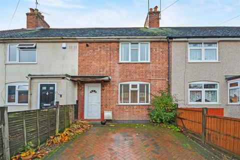 2 bedroom terraced house for sale - Seagrave Road, Stoke, Coventry