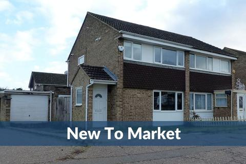 3 bedroom semi-detached house for sale - Lowick Court, Moulton, Northampton, NN3 7TY