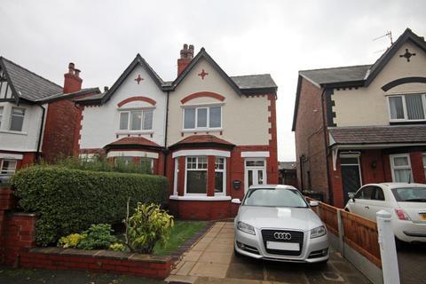 3 bedroom semi-detached house for sale - Gosforth Road, Southport, PR9 7HA