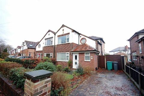 3 bedroom house for sale - Ford Lane, Didsbury, Manchester, M20