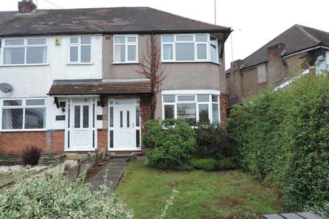 3 bedroom semi-detached house to rent - Brownshill Green Road, Coundon, Coventry