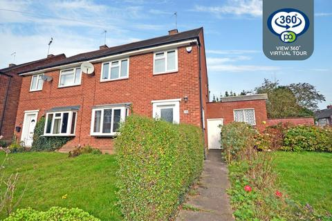 3 bedroom semi-detached house - Meredith Road, Poets Corner, Coventry