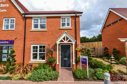 3 bedroom semi-detached house for sale - Broadgate Park, Sprowston