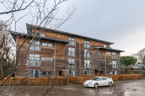 2 bedroom flat for sale - Kirk Brae, Edinburgh, EH16