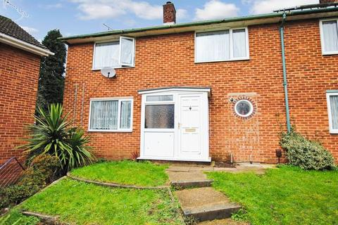 4 bedroom end of terrace house for sale - Cheriton Avenue, Harefield