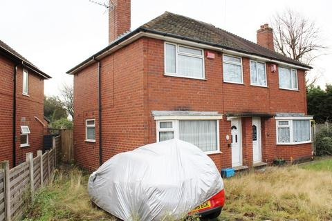 3 bedroom semi-detached house for sale - Beeches Road, Great Barr