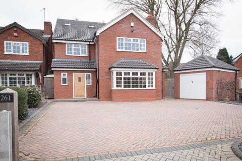 4 bedroom detached house for sale - Rectory Road, Sutton Coldfield