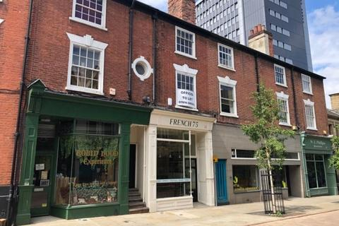 Office to rent - City Centre offices available To Let