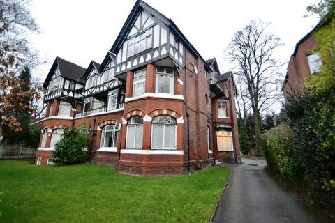 Studio to rent - Ballbrook Avenue, Manchester, M20