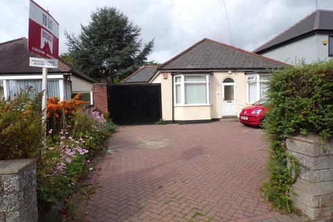 1 bedroom flat share to rent - Sheaf Lane, Sheldon