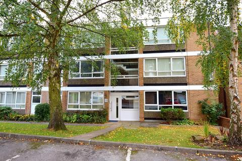 1 bedroom apartment for sale - West House, Norfolk Gardens, Off Duffield Road, Derby
