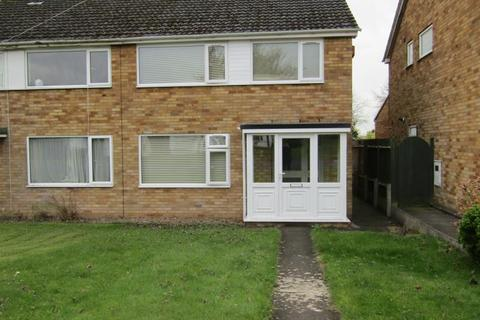 4 bedroom semi-detached house to rent - Lichen Green, Cannon Park, Coventry, CV4 7DH