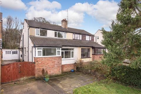 2 bedroom semi-detached house for sale - Hallowes Park Road, Cullingworth, West Yorkshire