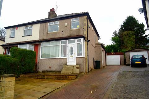 3 bedroom semi-detached house for sale - High Park Crescent, Bradford, West Yorkshire, BD9