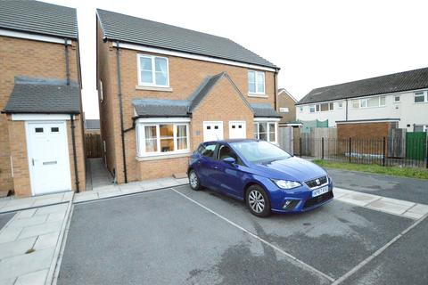 2 bedroom semi-detached house for sale - Ash Tree Gardens, Leeds, West Yorkshire