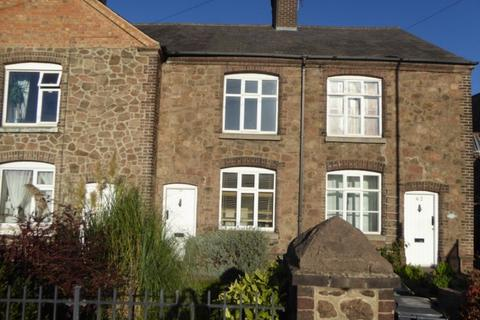 2 bedroom cottage for sale - Leicester Road Quorn  Loughborough