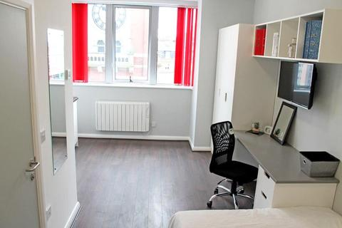 Studio to rent - 76 Milton Street Apartment 618, Victoria House, NOTTINGHAM NG1 3RB