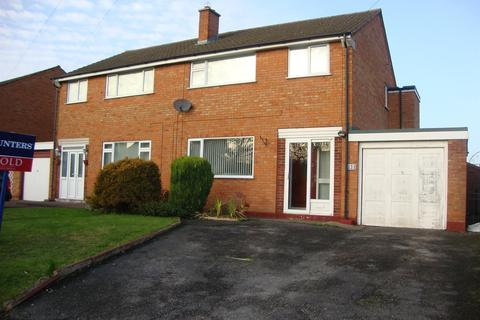 3 bedroom semi-detached house to rent - Barn Lane, Solihull, B92 7LZ