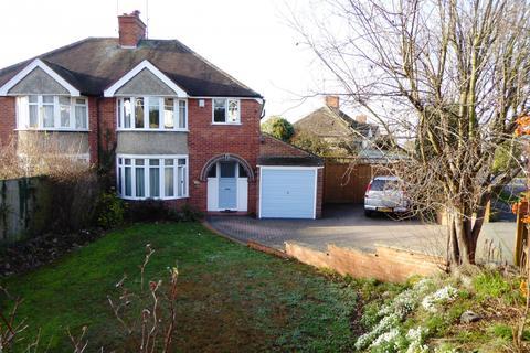 3 bedroom semi-detached house for sale - Whitegates Lane, Earley, Reading, RG6