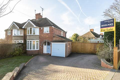 3 bedroom semi-detached house for sale - Whitegates Lane, Earley, Reading, RG6