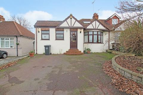 4 bedroom semi-detached bungalow for sale - Summerhouse Drive, Bexley